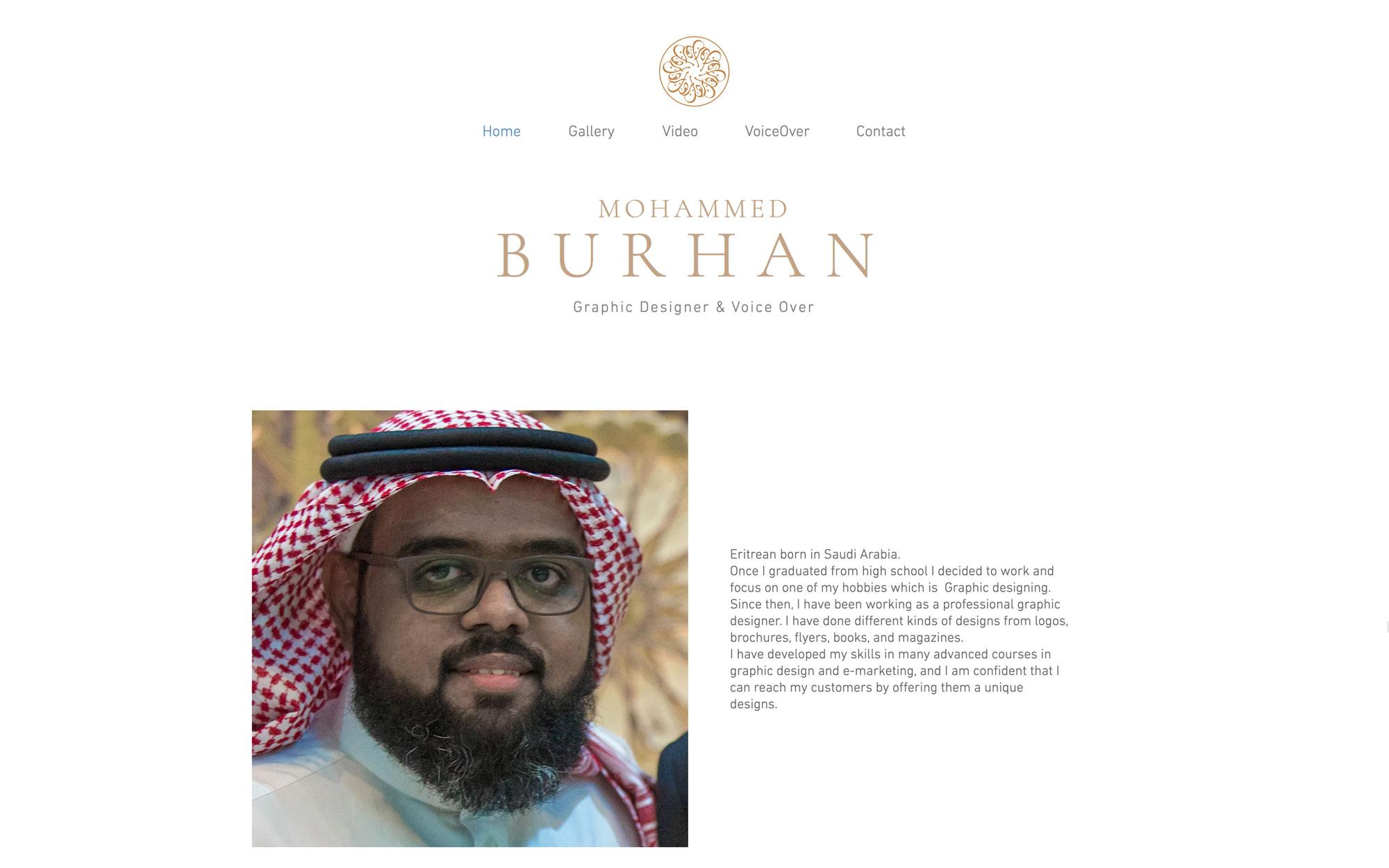محمد-برهان
