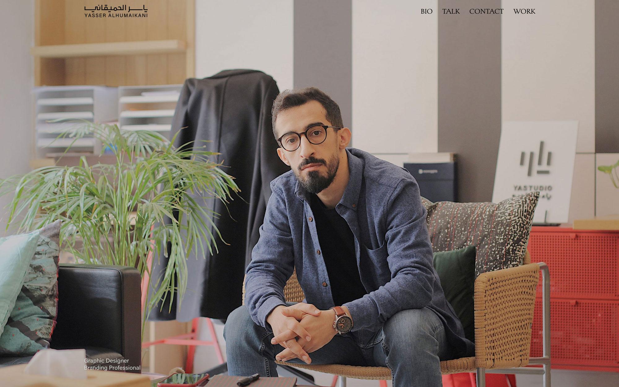 ياسر-الحميقاني