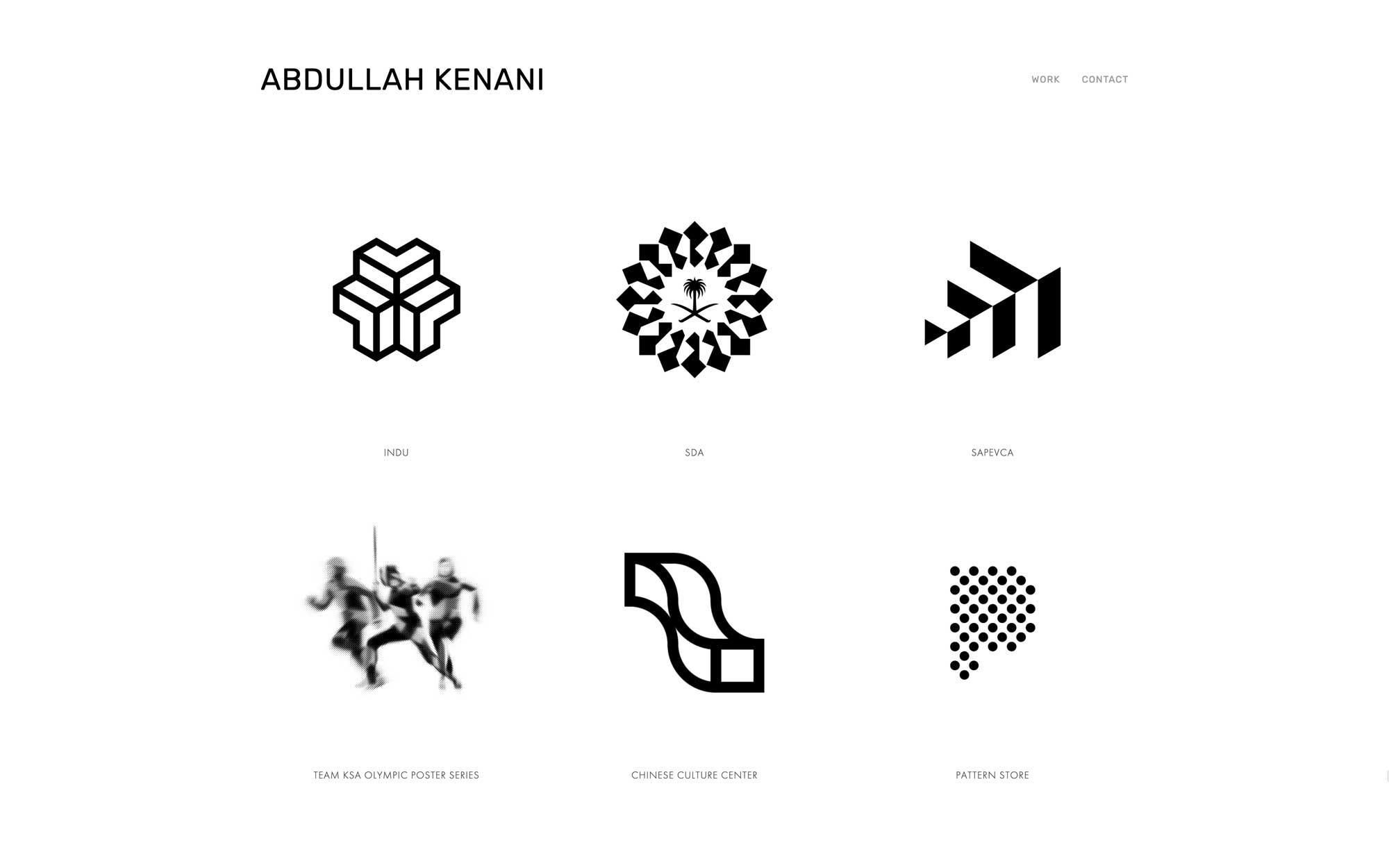 عبدالله-الكناني